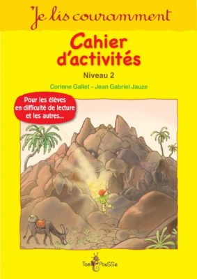 Couverture - Je lis couramment – Cahier d'exercices – niveau 2